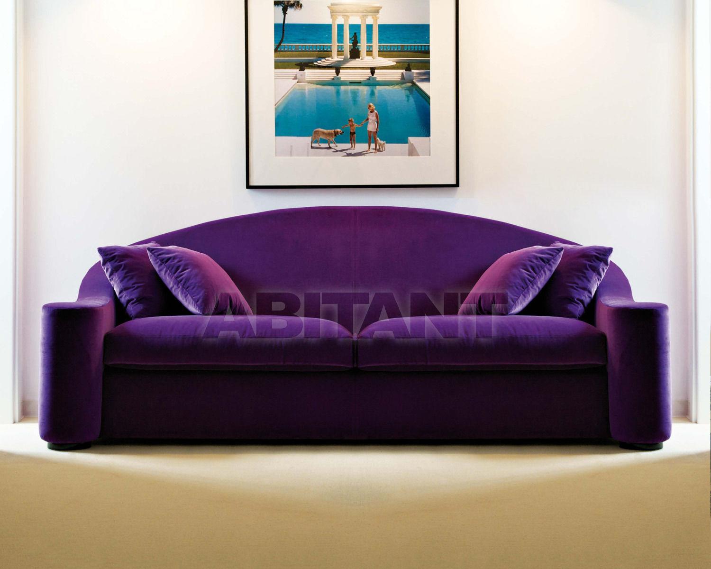 Канапе диван Москва