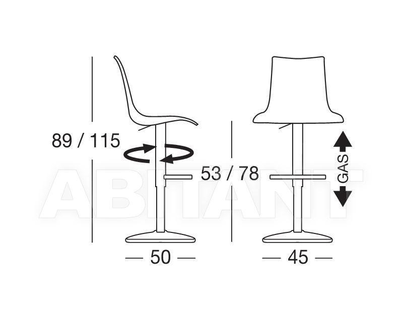 Схема Барный стул ZEBRA UP